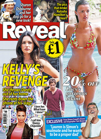 Reveal week 33 print magazine cover jpeg