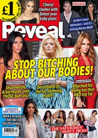 Reveal magazine cover 47, 2014