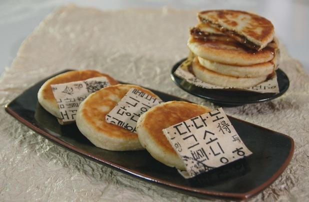 Judy Joo's salted caramel hotteok pancakes