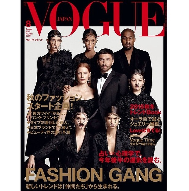 Kendall Jenner and Kanye West appear on the front cover of Vogue Japan 23rd June 2015