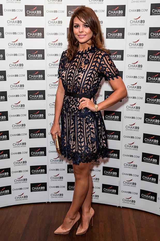 Elbrook annual charity gala ball, London, Britain - 29 Oct 2015 Chloe Lewis