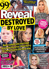 Reveal magazine cover for issue 2, 2016