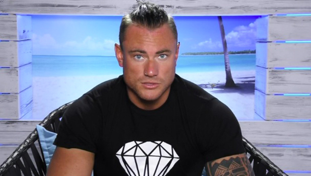 Love Island Episode 32: Terry and Emma sleep together - Tom reacts