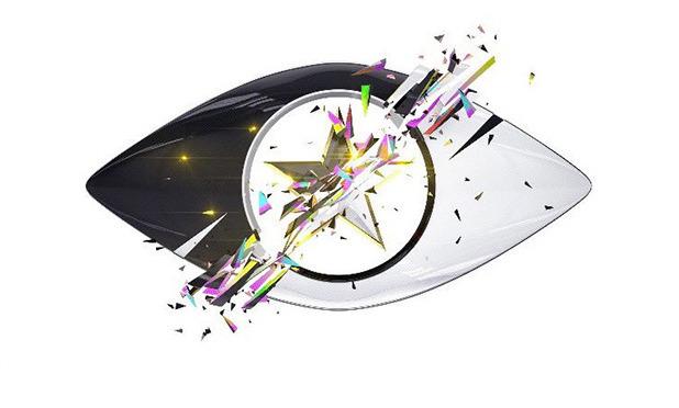 Celebrity Big Brother summer 2016 eye logo tweeted by Emma Willis 8 July 2016