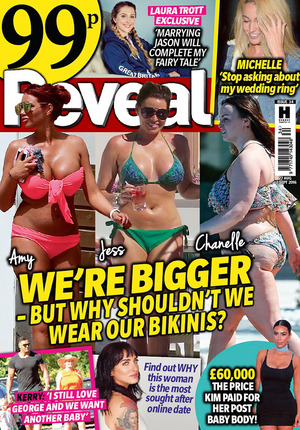 Reveal magazine cover for issue 34