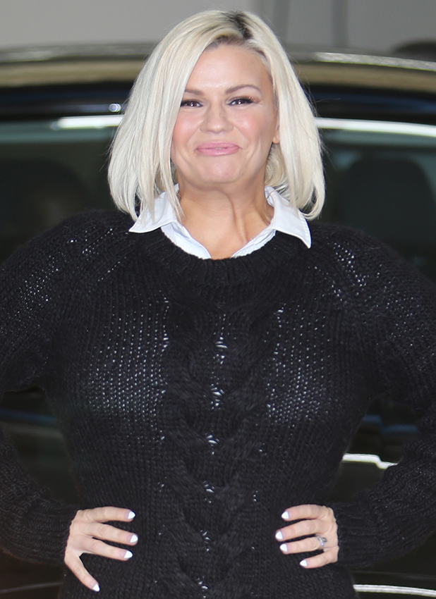 Kerry Katona outside ITV Studios 26 October 2016